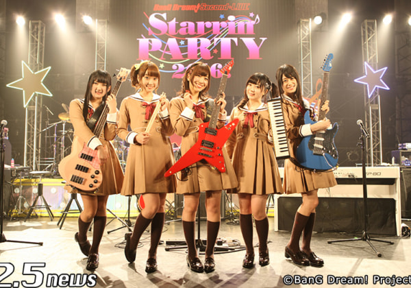 「BanG Dream! Second☆LIVE Starrin' PARTY 2016!」